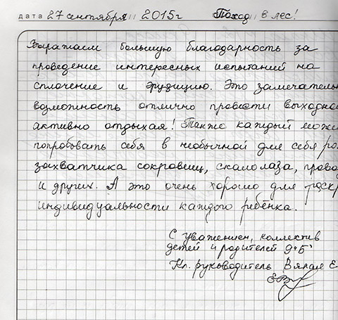 img106